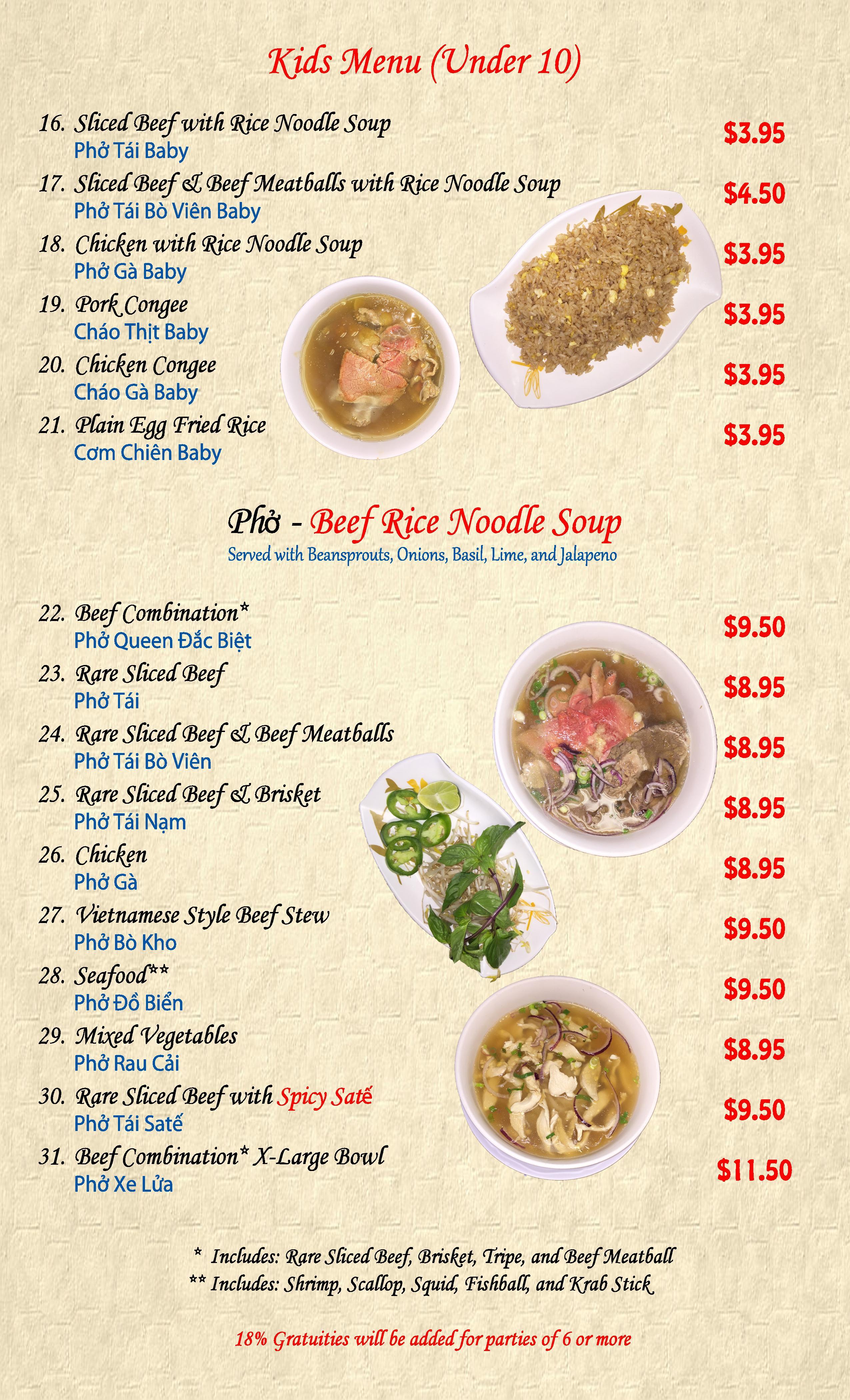 Beef Pho Calories Large Bowl